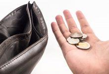 Photo of आर्थिक परेशानियों को दूर करने के लिए, घर मे इन चीजों का होना बेहद जरूरी…