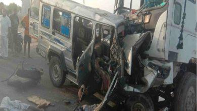 Photo of राजस्थान के नागौर में बड़ा सड़क हादसा, 12 लोगों की मौत…
