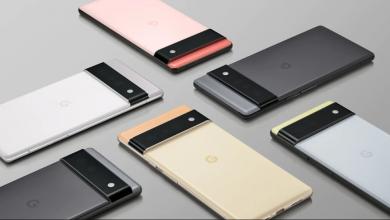 Photo of बेहद कमाल का हैं Google का यह धमाकेदार स्मार्ट फोन, जानिए फीचर्स