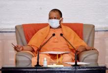Photo of राज्य सरकार की प्रभावी रणनीति और निरन्तर प्रयासों से प्रदेश में कोविड संक्रमण नियंत्रित स्थिति में: मुख्यमंत्री