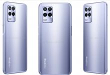 Photo of Realme 8s और Realme 8i जल्द होगे लॉंच, जानें कमाल की खासियत…