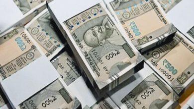 Photo of बिटकाइन में पैसा इंवेस्ट कर पैसा दोगुना करने का लालच देकर रिश्तेदारों ने रिटायर्ड महिला टीचर से ठगे 20 लाख रुपये…