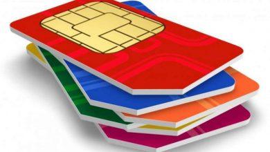 Photo of DoT ने मोबाइल सिम लेने के नियमों में किये बड़े बदलाव, अब 18 साल से कम उम्र के लोगो को नहीं मिलेगा सिम कार्ड