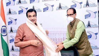 Photo of MP के CM शिवराज चौहान और केंद्रीय मंत्री नितिन गडकरी की मुलाकात में सड़कों के आसपास औद्योगिक गतिविधियों को बढ़ावा देने पर हुई चर्चा