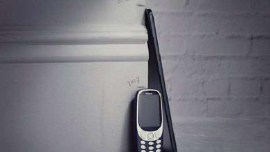 Photo of अगले महीने 6 अक्टूबर को लॉन्च होगा  Nokia का पहला टैबलेट…
