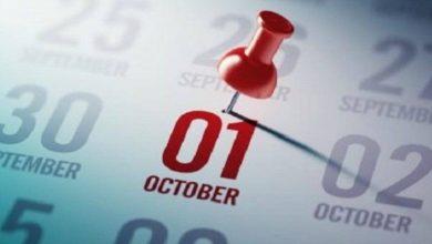 Photo of 1 अक्टूबर से बदलने वाला हैं बहुत कुछ, बंद हो जाएगी प्राइवेट शराब की दुकानें…