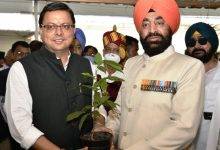Photo of शपथ ग्रहण के बाद मुख्यमंत्री ने माननीय राज्यपाल से शिष्टाचार भेंट कर दी शुभकामनाएं