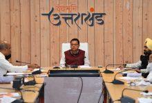 Photo of CM श्री पुष्कर सिंह धामी ने दिये UP एवं UK के मध्य आस्तियों एवं दायित्वों के लंबित प्रकरणों के त्वरित निस्तारण के निर्देश