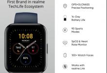 Photo of भारत में लॉन्च हुई Realme DIZO Watch 2, Watch Pro, जानें कीमत और खासियत…