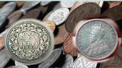 Photo of 1 रुपए के सिक्के के बदले मिले 10 करोड़, कहीं आपके पास तो नहीं…