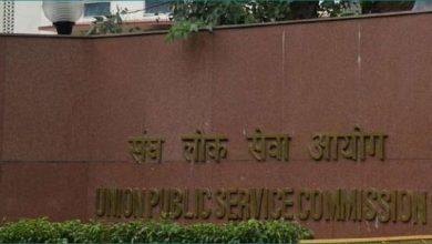 Photo of UPSC सिविल सर्विसेज 2020 का रिजल्ट हुआ जारी, 761 उम्मीदवार पास