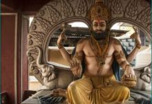 Photo of भगवान विश्वकर्मा की जयंती पर जरुर करें ये आरती