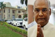 Photo of बिहार विधानसभा के भवन के सौ वर्ष पूरे होने पर राष्ट्रपति रामनाथ कोविन्द की इस यात्रा को कई रूपों में याद किया जाएगा…