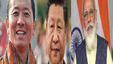 Photo of चीन और भूटान सीमा को लेकर विदेश मंत्रियों की वर्चुअल बैठक के बाद भारत की बढ़ी चिंता, जानें- एक्सपर्ट व्यू