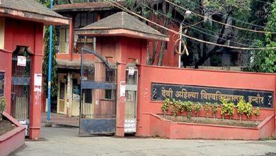 Photo of देवी अहिल्या विश्वविद्यालय ने कामन एंट्रेंस टेस्ट की काउंसिलिंग को लेकर शेड्यूल और गाइडलाइन कर दी जारी…