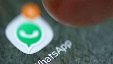 Photo of WhatsApp की तरफ से इन नये फीचर्स को जल्द किया जा सकता है रोलआउट