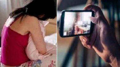 Photo of एक तरफा प्यार में दीवाने सिरफिरे आशिक ने प्रेमिका के मंगेतर को भेजे अश्लील फोटो…..