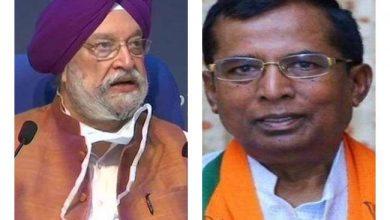 Photo of भाजपा ने राष्ट्रीय कार्यकारिणी का किया गठन, पंजाब से केंद्रीय मंत्री हरदीप पुरी व सोम प्रकाश को किया शामिल