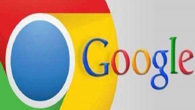 Photo of Google की तरफ से जल्द एक साइबर सिक्योरिटी प्रोटेक्शन फीचर किया जाएगा लॉन्च, अब नहीं होगी हाई-प्रोफाइल लोगों की जासूसी