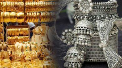 Photo of सोना-चांदी के दामो में देखने को मिली तेजी, जानिए क्या है आज के रेट