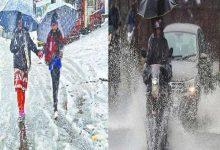 Photo of IMD ने पश्चिमी राजस्थान पंजाब हिमाचल प्रदेश और जम्मू-कश्मीर के लिए जारी किया आरेंज अलर्ट