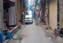 Photo of दिल्ली में अज्ञात लोगों ने एक महिला को गोली मारकर की हत्या, बिंदापुर में युवती को मारा चाकू…
