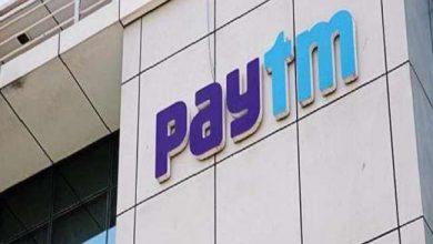 Photo of बाजार नियामक संस्था सेबी ने Paytm को 16600 करोड़ रुपये के IPO को लॉन्च करने के लिए दी मंजूरी