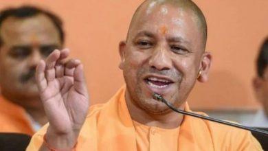 Photo of सीएम योगी ने इस सम्मेलन में सपा पर जमकर साधा निशाना और कही ये बड़ी बात