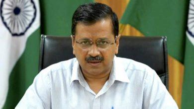 Photo of CM केजरीवाल ने दिल्ली के उपराज्यपाल अनिल बैजल को पत्र लिखकर किया ये अनुरोध