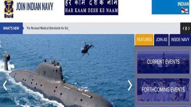 Photo of Indian Navy ने 10+2 बीटेक कैडेट एंट्री स्कीम कोर्स के लिए आवेदन की प्रक्रिया कर दी शुरू, जेईई मेन एआईआर रैंक होल्डर करें अप्लाई