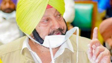 Photo of पंजाब के पूर्व मुख्यमंत्री कैप्टन अमरिंदर सिंह जल्द ही नई पार्टी का कर सकते हैं ऐलान, पढ़े पूरी खबर