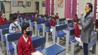 Photo of दिल्ली के सरकारी स्कूलों में पढ़ने वाले नौवीं से 12वीं के छात्रों के लिए देशभक्ति की पाठशाला हुई शुरू, समाज के ज्वलंत मुद्दों पर चर्चा करेंगे छात्र
