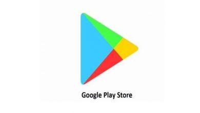 Photo of Google ने Play Store से तीन मैलिसियस ऐप्स को किया बैन-आप भी तुरंत करें डिलीट