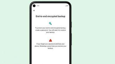 Photo of WhatsApp ने Android यूजर्स के लिए एंड-टू-एंड एन्क्रिप्टेड बैकअप किया रोल आउट, जानें कैसे करेगा काम