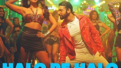Photo of टीवी अभिनेता शरद मल्होत्रा और हैली शाह का 'हालो रे हालो' गाना हुआ रिलीज….