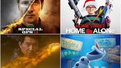 Photo of ओटीटी प्लेटफॉर्म ने एक ही दिन रिलीज़ होने वाली वेब सीरीज़ और फ़िल्मों की सूची की जारी