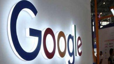 Photo of Google ने Facebook द्वारा समर्थित सोशल कॉमर्स प्लेटफॉर्म Meesho में 50 मिलियन डॉलर से ज्यादा का किया निवेश