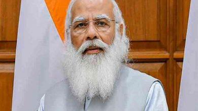 Photo of PM मोदी आत्मनिर्भर भारत स्वयंपूर्ण गोवा कार्यक्रम के लाभार्थियों के साथ करेंगे बातचीत