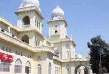 Photo of लखनऊ विश्वविद्यालय की ओर से बीएड की खाली सीटों पर दाखिले के लिए कल से शुरू होगी पूल काउंसिलिंग