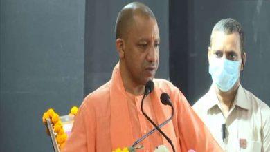 Photo of जो देश का हितैषी होगा वही प्रदेश का हितैषी: CM योगी