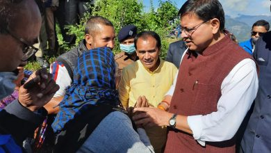 Photo of मुख्यमंत्री श्री पुष्कर सिंह धामी ने चमोली जिले के आपदा प्रभावित डुंग्री गांव का किया दौरा