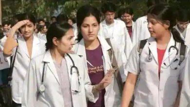 Photo of उत्तराखंड सरकार मेडिकल छात्रों के लिए एक बार फिर बांड व्यवस्था करेगा लागू, पढ़ाई होगी सस्ती