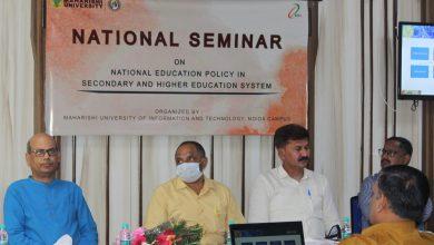 Photo of देश की दशा और दिशा बदलेगी नयी राष्ट्रीय शिक्षा नीति