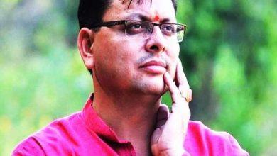 Photo of पिथौरागढ़ का पुष्कर धामी का तीन दिवसीय दौरा शुरू, शिवोत्सव का करेंगे शुभारंभ